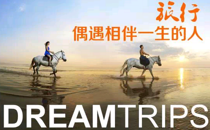 DreamTrips�艋弥�旅